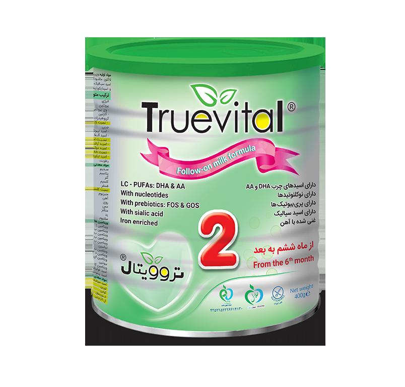 شیرخشک تروویتال 2 مناسب برای نوزادان 6 تا 12 ماهه