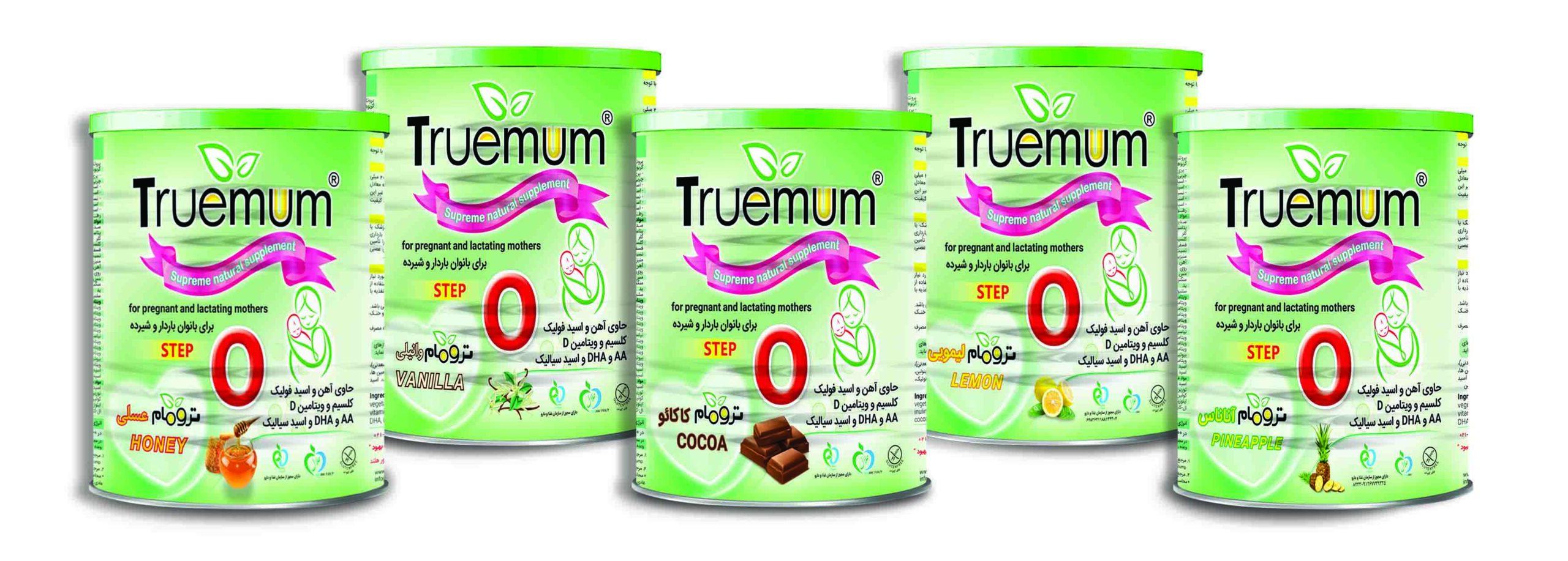 مکمل غذایی ترومام در پنج طعم متفاوت